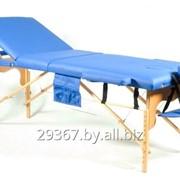 Складной 3-х секционный деревянный массажный стол BodyFit, синий фото
