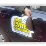Размещение рекламы в такси фото