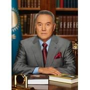 Портреты Президента РК №1-9 (размер-формат А1). фото