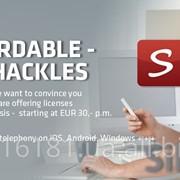 SILENTEL. Защищённая мобильная связь (Чат/SMS/Аудио звонки/Обмен файлами) фото