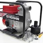 Мотопомпа пожарная высоконапорная KOSHIN SERM-50V фото