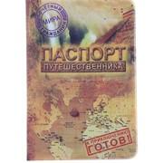 Обложка Для Паспорта Путешественника фото