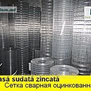 Сетка сварная оцинкованная в Молдове.Plasa sudata zincata in Moldova фото