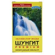 Шунгит для минерализации воды Premium (150гр) - Природный целитель фото