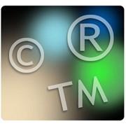 Патентно-правовая защита интеллектуальной (промышленной) собственности фото