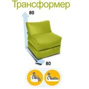Мебель для баз отдыха. Кресло мешок Трансформер. фото