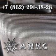 Тканая сетка 0.8х0.8х0.32 стальная металлическая черная проволочная НУ ГОСТ 3826-82 размер 0.8х0.8 фото