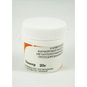 Ультропалин О-С3 ,20г Код товара: 00003726 фото