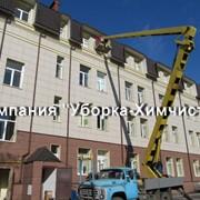 Мытье витрин, фасадов, вывесок Харьков фото