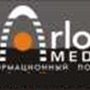 Услуги по подготовке рекламных анонсов и афиш фото