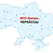 Доставка молочных продуктов по Украине фото