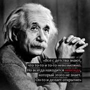 """Услуги профессионального Астролога """"Паспорт личности"""" фото"""