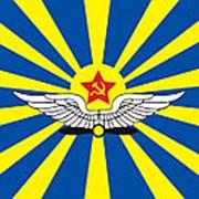 Знамя ВВС СССР, двухстороннее фото