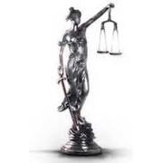 Услуги арбитражных управляющих фото