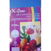 Фотобумага X-Green матовая самоклеющаяся, А4, 110 гр, 20 листов фото
