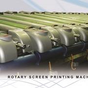 Ротационная печатная машина, производство-Индия. фото