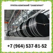 Лента конвейерная морозостойкая 2М-1000-2-ЕР-200-2-5/2 ГОСТ 20-85 (Ширина от 100 до 3600 мм) фото