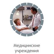 Монтаж систем видеонаблюдения для медицинских учреждений. фото