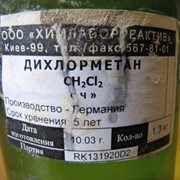 Дихлорметан фото