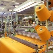 Декларация ТР ТС 017-2011 О безопасности продукции легкой промышленности фото
