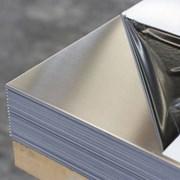 Лист алюминиевый (гладкий, глянцевый) толщиной от 0,5мм до 5мм фото