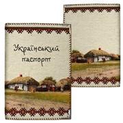 Обложка для паспорта Український паспорт Артикул: АН000201 фото