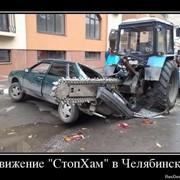 ОСЦПВ. Обов'язкова автоцивілка фото