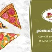 Бизнес-ланч, пицца, лазанья и другие итальянские б фото