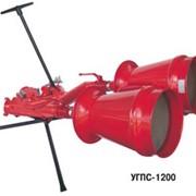 Генераторы пены УГПС-100, УГПС-200, УГПС-600, УГПС-1200ЛП, УГПС-1200СФ фото