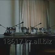 Конференц залы фото