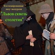 Костюмированная шоу-экскурсия во Львове фото