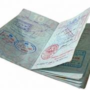 Многократные визы, помощь в оформлении