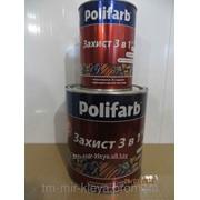 Эмаль - грунт по ржавчине 3 в 1 Полифарб 0,9 кг коричнево-шоколадный фото