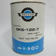 Смазка ОКБ - 122-7 ГОСТ 18179-7 фото