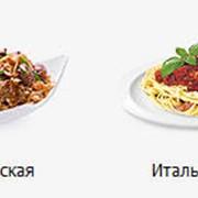 Доставка кухни народов мира фото
