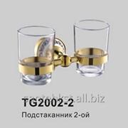 Держатель стакана TG2002-2 золото фото