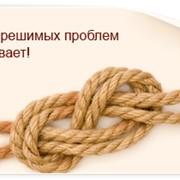 Реорганизация предприятий в Астане фото