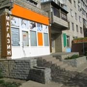 БЕЗУПРЕЧНЫЙ МАГАЗИН НА ЛУЧШЕМ ТОРГОВОМ ПЕРЕКРЕСТКЕ ГОРОДА! фото