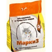 Наполнитель для туалетов домашних животных Маркиз Для крупных и пушистых кошек 5 л фото