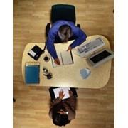 Бухгалтерское консультирование фото