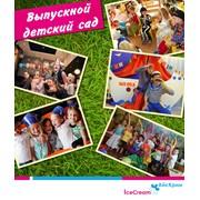 Организация выпускного в детском саду фото