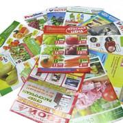 Печать рекламных газет и буклетов фото