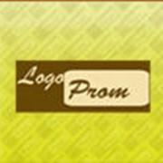 Салфетки косметические с логотипом фото