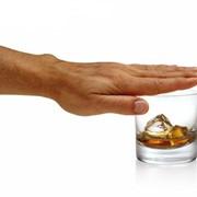 Женский алкоголизм - лечение в Кривом Роге фото
