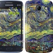 Чехол на Samsung Galaxy Core i8262 Винсент Ван Гог. Звёздная ночь 163c-88 фото