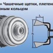 Чашечные щетки, плетеные TBGR, с опорным кольцом фото