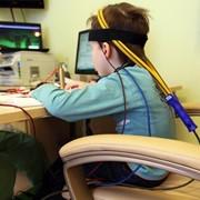 Биорезонансная диагностика для детей фото