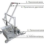 Новые станки оборудование для производства шлакоблоков в г.Полтава. фото