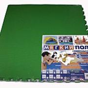 Мягкий пол универсальный 60х60см зеленый, 1,44кв.м с кромками (Экополимеры) фото