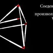 """Геометрическое учебное пособие """"Треугольная пирамида"""" фото"""